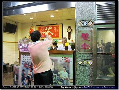 台南雙全紅茶 (1)